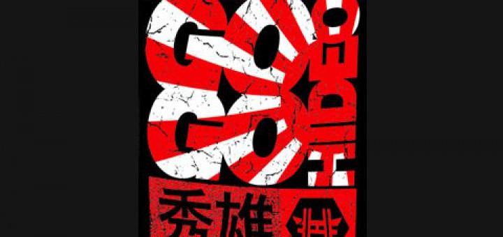 ヒデオ・イタミ「Go Go Hideo」Tシャツ